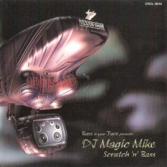 https://www.amazon.com/Scratch-Bass-DJ-Magic-Mike/dp/B00005637L